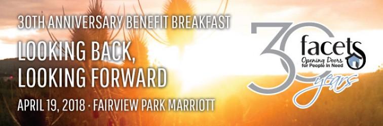 Facets Benefit Breakfast